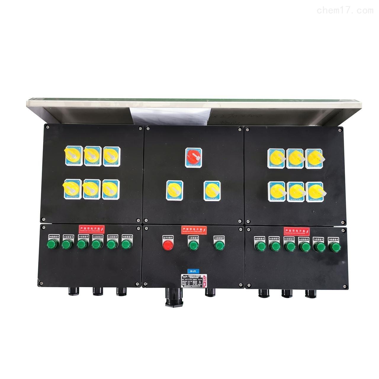 BXM51-4/32K100防爆照明配电箱厂家 BXM51-4/32K100防爆照明配电箱报价