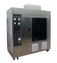 材料抗燃燒性測試機