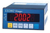 英展EX2002 Dingo稱重控制儀表