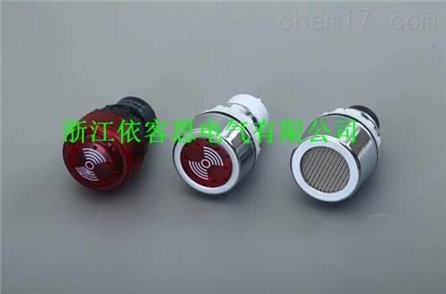 金属头防爆蜂鸣器 铝合金壳体防爆蜂鸣器 金属壳防爆蜂鸣器