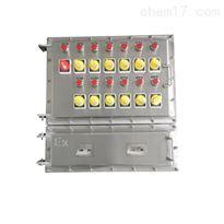 防爆照明动力配电箱六回路BXM(D)51-6K