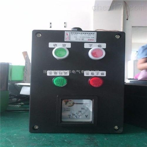 FXK-G-10A|220/380V防水防尘防腐控制箱的价格|不锈钢防爆控制箱厂家