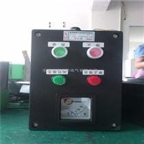 指示灯为24V的防爆操作柱价格