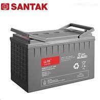 12V150AH山特蓄电池城堡系列C12-150