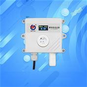 紫外线传感器照度计测光仪测试仪器