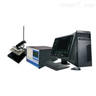 单多层镍专用经济型CTM-208STEP电解测厚仪