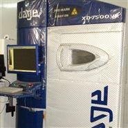 销售租赁X-RAY射线检测仪XD7500VR