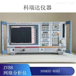 R&S罗德与施瓦茨ZVB8网络分析仪