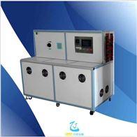 ZJ-DLQ塑壳断路器瞬时动作特性测试台