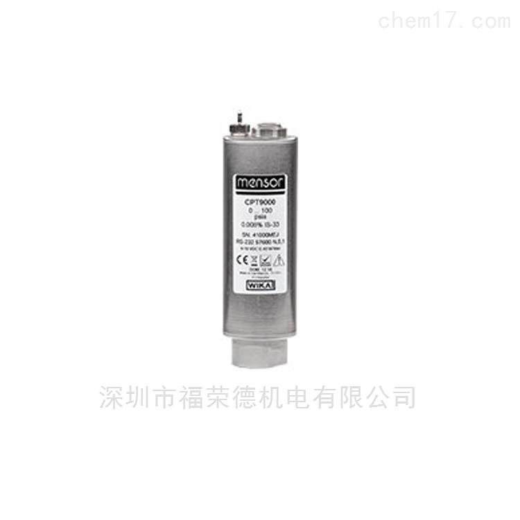WIKA高精度压力传感器CPT9000具有温度补偿