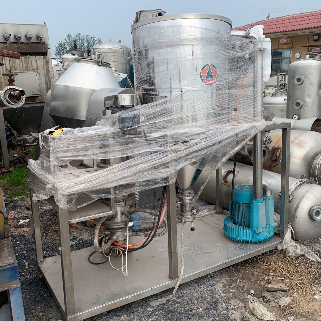二手实验室小型气流粉碎机