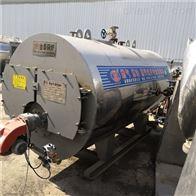 二手环保锅炉-燃气导热油炉-燃气蒸汽锅炉