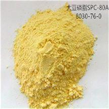 大豆磷脂SPC-80A化妆品磷脂