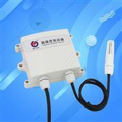 工业级本安防爆型温湿度传感器