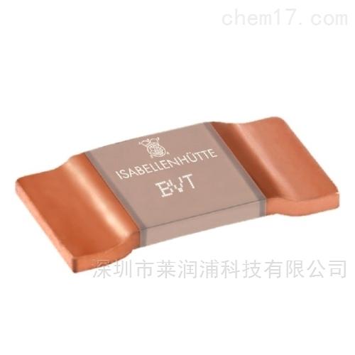 原装Isabellenhuette电阻BVT-M-R001-1.0
