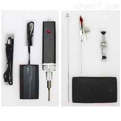 SH-200Y手持式超声波处理器