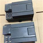 湛江西门子S7-200扩展模块代理商