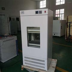 HX-2102Cs立式雙層小容量恒溫恒濕搖床
