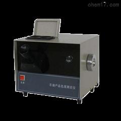 SD 6540全国包邮SD6540石油产品色度试验仪