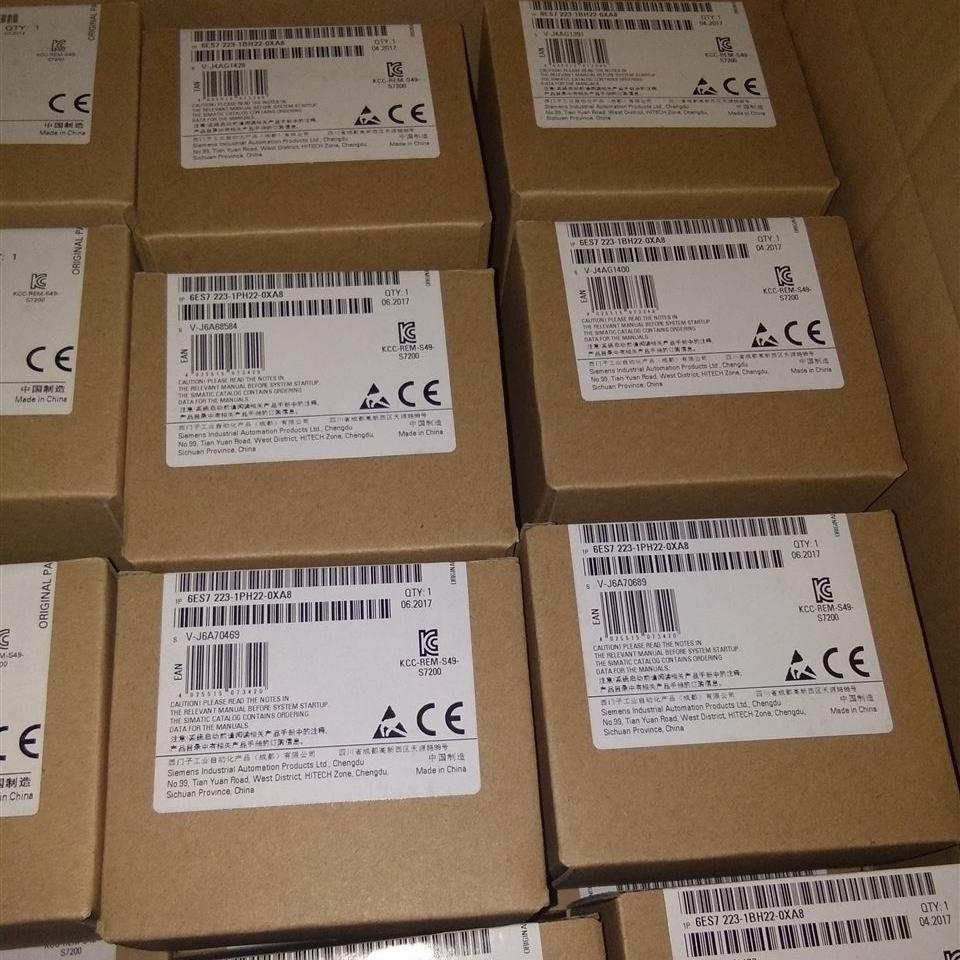 中山西门子S7-200扩展模块代理商