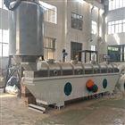 催化剂振动流化床干燥机、颗粒振动烘干机