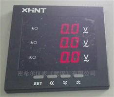 电压变送器
