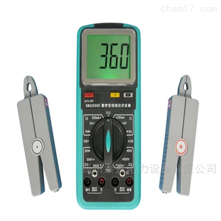 承试五级设备数字双钳相位伏安表