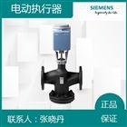 上海SKC62西门子执行器