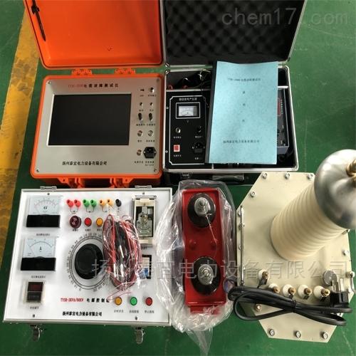 泰宜智能充电式电缆故障测试仪