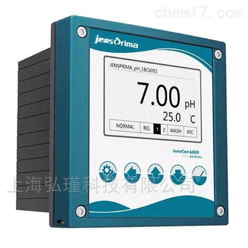 杰普脱硫pH在线分析仪innoCon 6800P