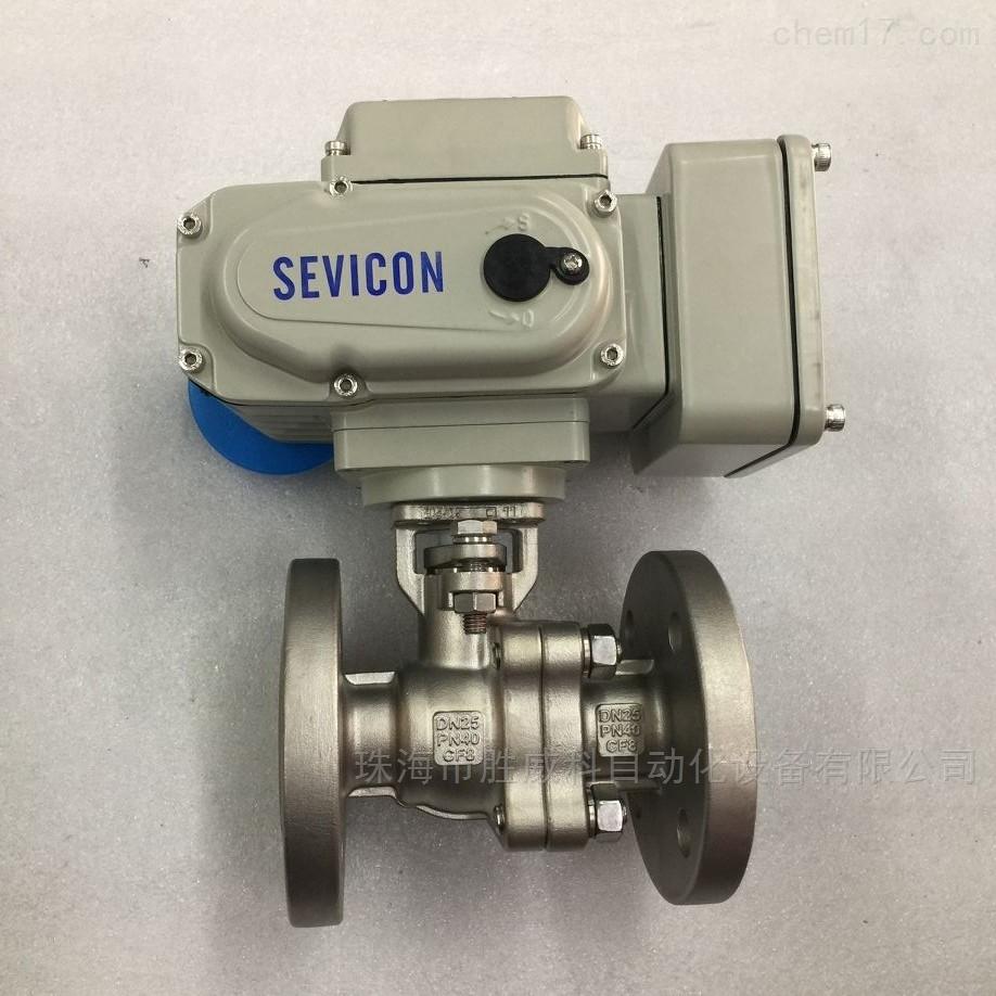 SEVICON电动球阀