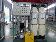供应伯达牌 0.5吨一级反渗透设备