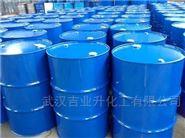 烷基羟肟酸钠生产厂家价格
