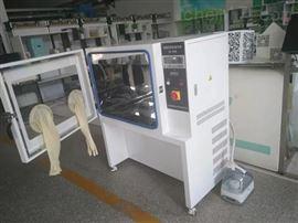 耐用经济型恒温恒湿称重系统LB-350N