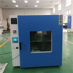 DHP-9160电热恒温保存箱