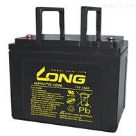 12V75AHLONG广隆蓄电池KPH75-12N批发