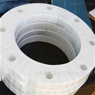 厂家批发聚四氟乙烯垫片四氟缠绕垫耐溶剂
