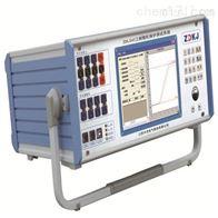 ZDKJ343三相继电保护测试系统生产厂家