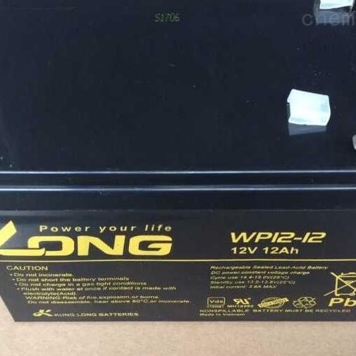 LONG广隆蓄电池WP12-12含税运
