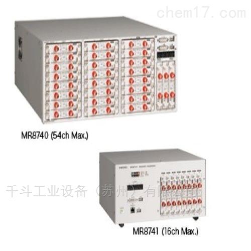 原装进口存储记录仪MR8740日置HIOKI