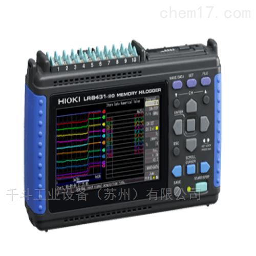 日本HIOKI数据采集仪日置记录仪