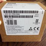 晋城西门子S7-200扩展模块代理商