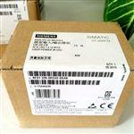 白山西门子S7-200扩展模块代理商