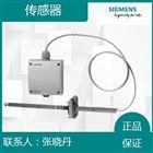 QVM62.1西门子传感器价格