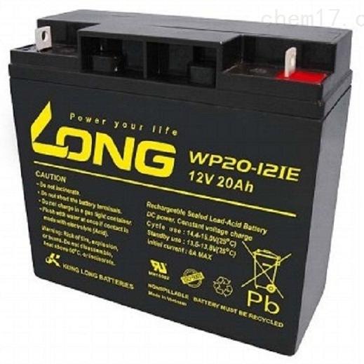 LONG广隆蓄电池WP20-12IE报价