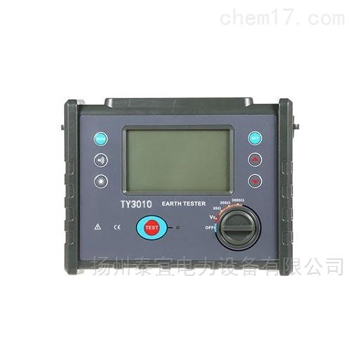 TY抗干扰数字式接地电阻测试仪