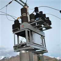 成都厂家35KV户外电站线路型高压真空断路器