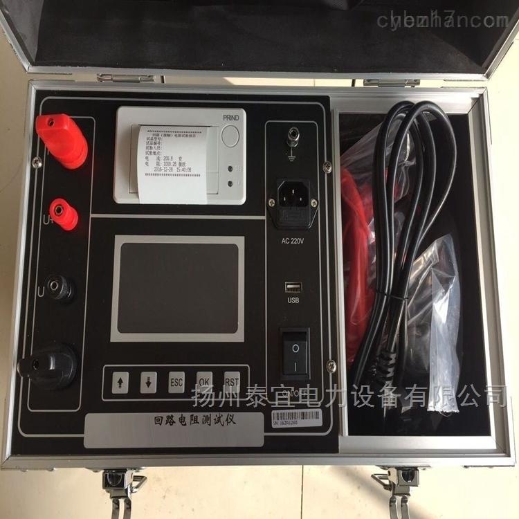 五级承试类设备智能回路电阻测试仪