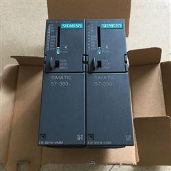6ES7 315-2EH14-0AB0镇江西门子S7-300PLC模块一级代理商