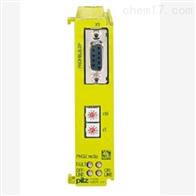 PNOZ mc3p系列德国皮尔磁PILZ安全继电器